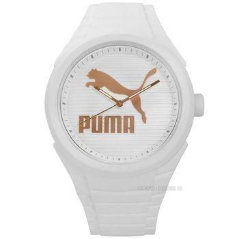 PUMA / PU103592017 / 簡約線條休閒運動矽膠手錶 白色 45mm