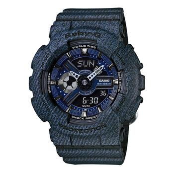 CASIO Baby-G 多層次立體牛仔錶盤 BA-110DC-2A1/牛仔/丹寧/BA-110DC-2A1