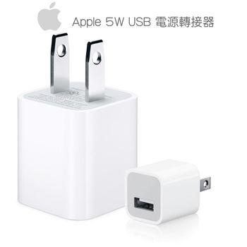 《Apple》5W USB 電源轉接器 豆腐頭 充電頭(裸裝)