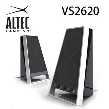 ALTEC 力孚 VS2620 2.0 聲道喇叭