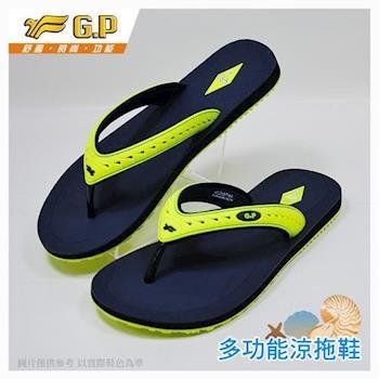 【G.P 時尚休閒夾腳拖鞋】G6871M-60 綠色 (SIZE:40-44 共三色)