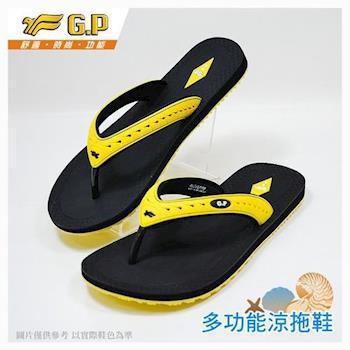 【G.P 時尚休閒夾腳拖鞋】G6871M-33 黃色 (SIZE:40-44 共三色)