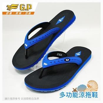 【G.P 時尚休閒夾腳拖鞋】G6871M-23 寶藍色 (SIZE:40-44 共三色)