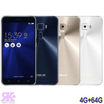 ASUS ZenFone 3 64G/4G 八核5.2吋 智慧手機 ZE520KL