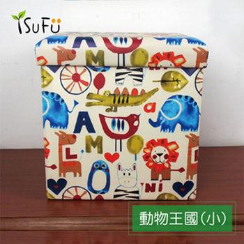 【舒福家居】isufu動物王國收納凳(小)