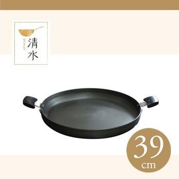清水多功能烤盤(無蓋)39cm