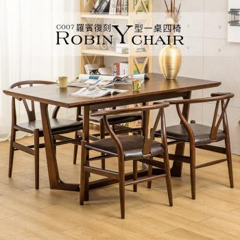 【Jiachu 佳櫥世界】Robin羅賓Y chair復刻Y型一桌四椅  C007