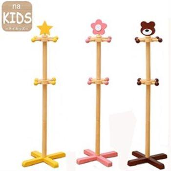 《C&B》na-KIDS可愛兒童旋轉衣帽架