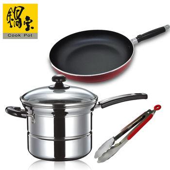 鍋寶輕食多用途鍋+不沾鍋贈食物夾 EO-SS435QTFP281RG020