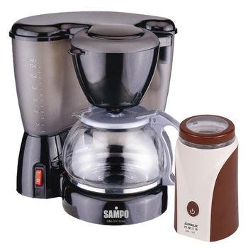 (超值組)聲寶SAMPO12人份滴漏式咖啡機HM-G1112AL+三洋-磨豆機SM-153