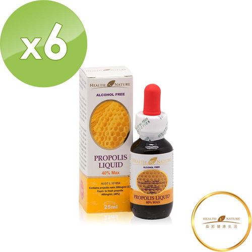 《即期品》【HEALTH NATURE】蜂膠滴劑-不含酒精 25ml X6入(蜂膠滴劑)