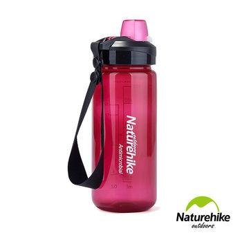 Naturehike 輕量易開式A060運動水壺 水瓶500ml 酒紅