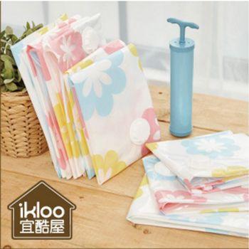 【ikloo宜酷屋】花漾真空壓縮袋加厚款(13件組)
