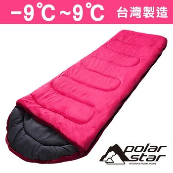 PolarStar 羊毛睡袋 600g 『桃紅』 露營│登山│戶外│度假打工│背包客 P16731