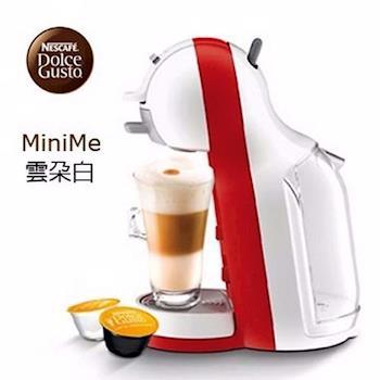 【雀巢咖啡】Dolce Gusto 咖啡機 MiniMe(雲朵白)