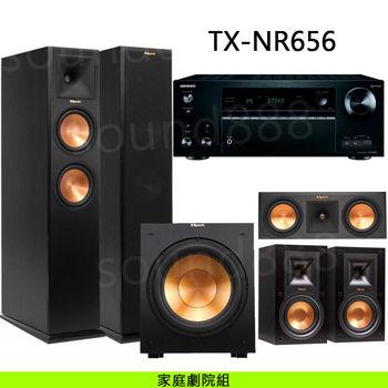 劇院喇叭組 ONKYO TX-NR656 7.2聲道影音擴大機 +Klipsch RP-280F+RP-250C+R-15M+R-12SW