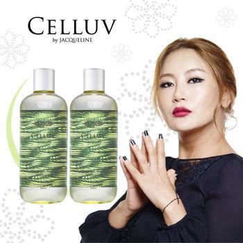 【CELLUV】天使光精油深層調理洗髮精熱銷組(即期良品)