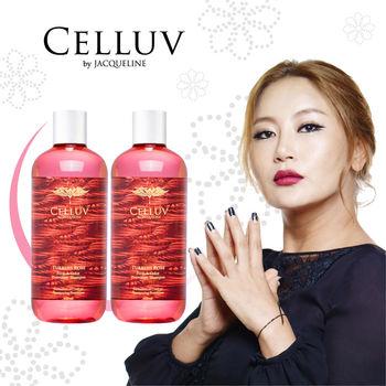 【CELLUV】天使光精油洗髮精熱銷組-土耳其玫瑰(即期良品)