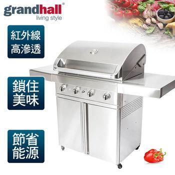 送好禮【Grandhall 關中】專業級紅外線BBQ烤肉爐/Grand hall turbo X