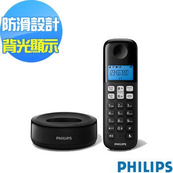 PHILIPS飛利浦無線電話D1311B/96