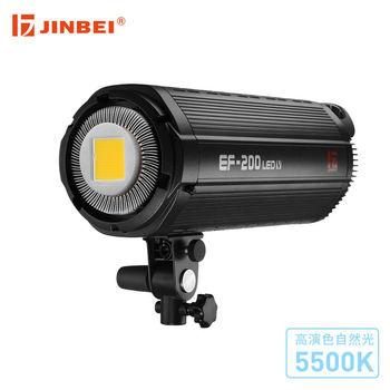 JINBEI EF-200專業攝影燈5500K (TRS-V)