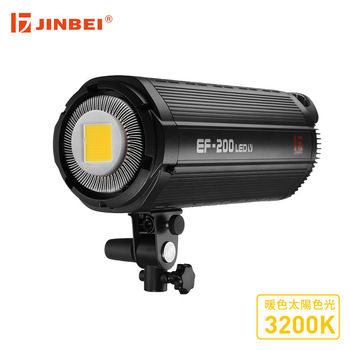JINBEI EF-200 專業攝影燈3200K (TRS-V)