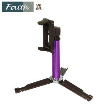 Faith 輝馳 PHS2 手機/相機支撐腳架(含手機夾)