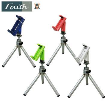 Faith 輝馳 PH1 手機夾/相機腳架 組合