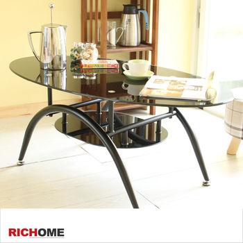RICHOME 時尚簡約強化玻璃茶几桌