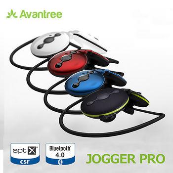 【Avantree】 Jogger Pro 防潑水後掛式藍牙耳機
