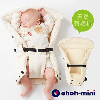 ohoh mini 孕婦裝 揹巾保護墊- 輕鬆揹心貼心系列-有機棉
