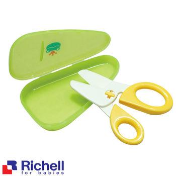 日本Richell 離乳剪刀