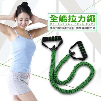 高彈性瑜珈一字拉力繩(SP-T6)