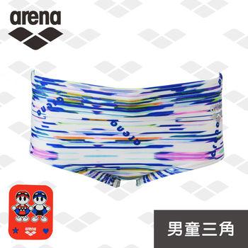 【限量 新款】arena 男童泳褲 JSS6420MKA 男孩 高腰 三角短褲 印花帶抽繩 高彈舒適