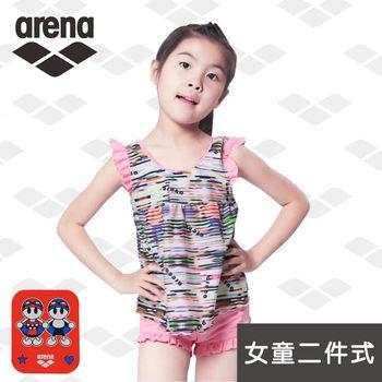 【限量 新款】arena 兒童泳衣 JSS6419WKA 女童二件式 可愛嬰兒 防曬速乾 大小童 度假游泳衣