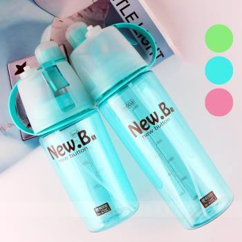 親子款 運動噴霧杯 補水降溫兩用水瓶(三色可選) 600+400ml -贈貼心茶包架(4入)