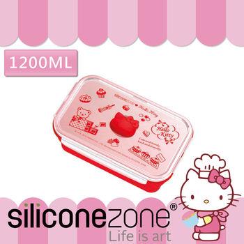 【Siliconezone】施理康 Hello Kitty 耐熱矽膠微波收納保鮮盒(大)