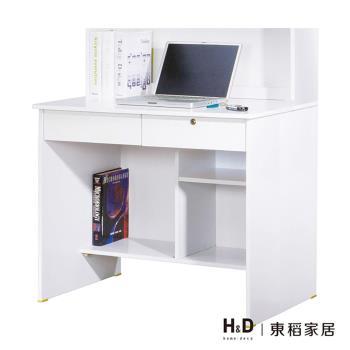 【H&D】經典雪白色二抽書桌下座