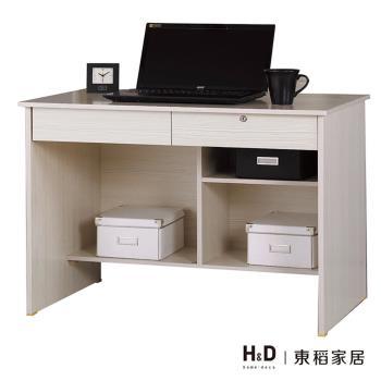 【H&D】經典雪山白二抽書桌下座