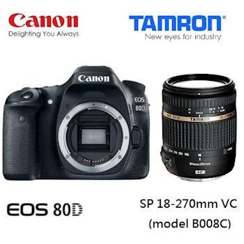 Canon EOS 80D+Tamron 18-270mm (B008)(公司貨)