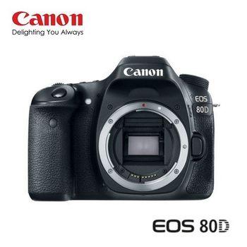 Canon EOS 80D Body 單機身 (公司貨)
