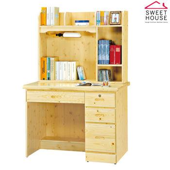 甜美家 歡樂雲杉實木3.2尺上下座實木書桌(雲杉實木製 台灣製作)