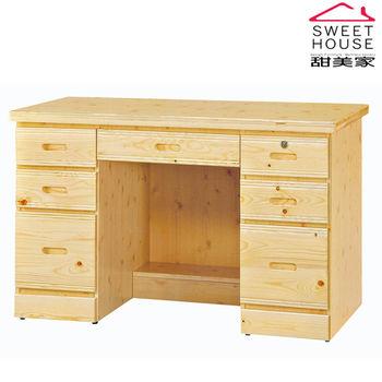 甜美家 歡樂雲杉實木4.2尺下座實木書桌(雲杉實木製 台灣製作)