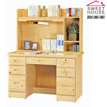 甜美家 歡樂雲杉實木4.2尺上下座實木書桌(雲杉實木製 台灣製作)