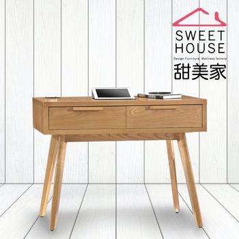 甜美家 經典時尚栓木3.5尺書桌
