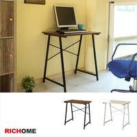 RICHOME 馬克低甲醛E1工作桌 ^#45 2色