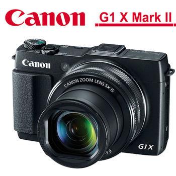 【福利品】Canon G1X MARK II (MK2) (公司貨)