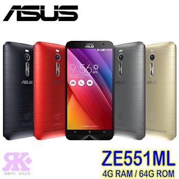 ASUS ZenFone 2 64G/4G 四核5.5吋 智慧手機 ZE551ML -送專用皮套+9H鋼化玻璃保貼+手機/平板支架+奈米噴劑+韓國收納包