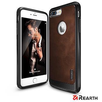 Rearth Apple iPhone 7 Plus (Ringke FLEX S) 高質感保護殼(送保貼)