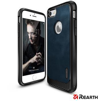 Rearth Apple iPhone 7 (Ringke FLEX S) 高質感保護殼(送保貼)